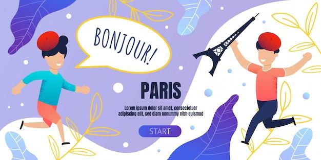 Modello della bandiera di bonjour parigi con bambini felici