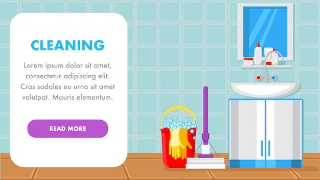 Modello della pagina di destinazione dei materiali di pulizia