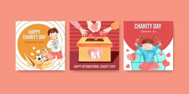 Modello di annunci con concept design giornata internazionale della beneficenza per pubblicità e marketing acquerello.