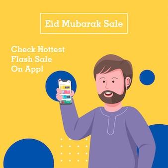 Modello di annunci di media sociali di vendita di eid mubarak