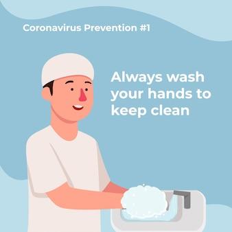 Modello di annunci di prevenzione del coronavirus arabian kids lavarsi le mani