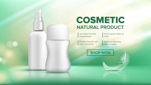 Modello di bandiera del prodotto bottiglia cosmetica
