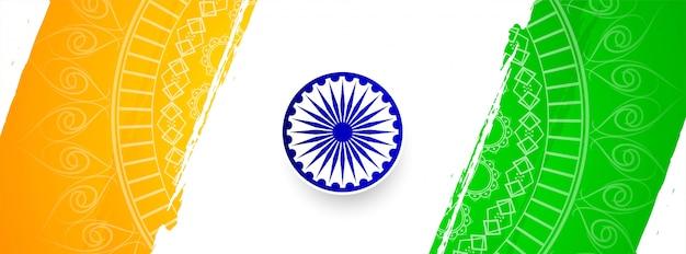 Modello di bandiera elegante tema astratto bandiera indiana