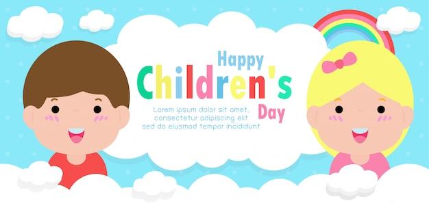 Modello di bandiera felice giorno dei bambini