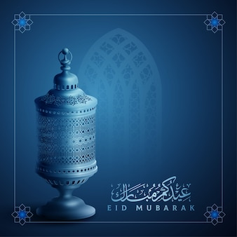 Modello di bandiera islamica di eid mubarak (festa benedetta)