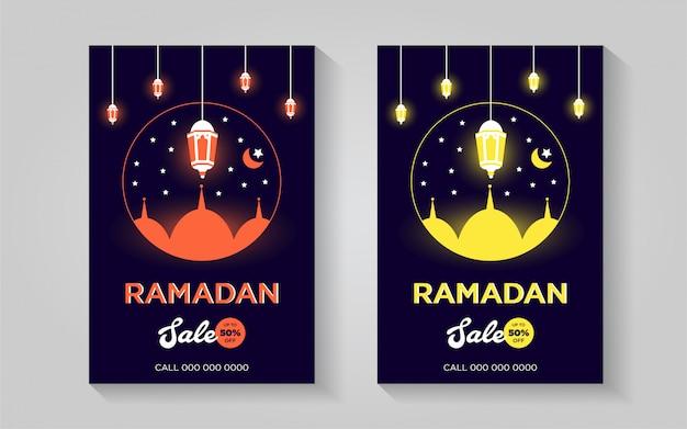 Modello di banner colorato promozionale di vendita di ramadan