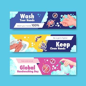 Modello di banner con concept design globale del giorno del lavaggio delle mani per la pubblicità e l'acquerello di marketing