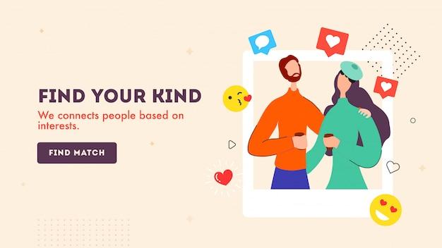 Modello di banner con illustrazione di amare il personaggio di coppia con il messaggio emoji del cuore per trova il tuo tipo, colleghiamo le persone in base agli interessi.