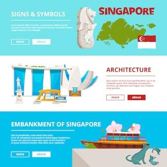 Modello di banner con oggetti culturali e punti di riferimento di singapore