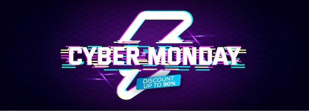 Modello di banner cyber lunedì effetto glitch