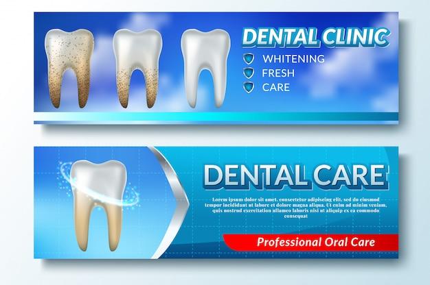 Modello di banner dente e servizio dentale