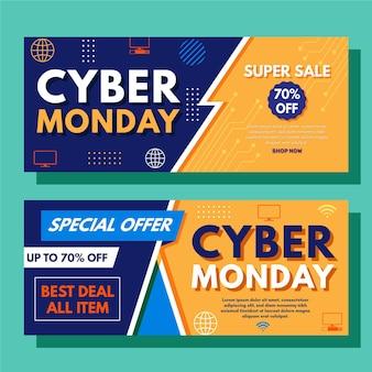 Modello di banner design piatto cyber lunedì