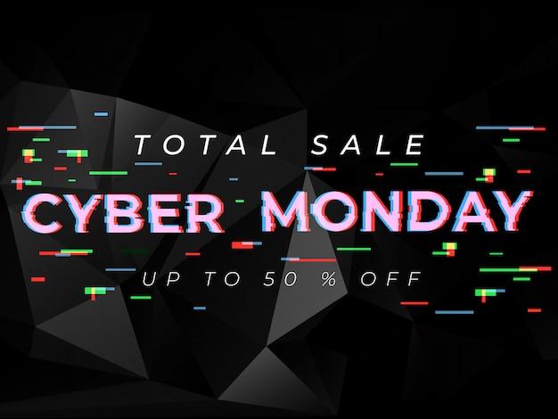 Modello di banner design vendita cyber monday