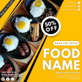 Modello di banner di cibo con foto