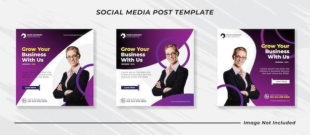 Modello di banner di promozione aziendale e social media aziendale o volantino quadrato