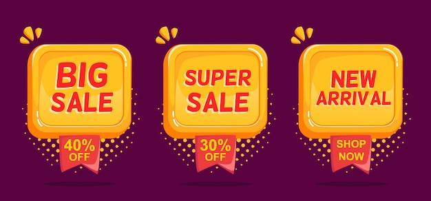 Modello di banner di promozione di vendita