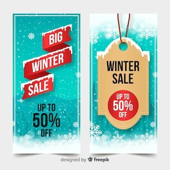 Modello di banner di vendita inverno nastro