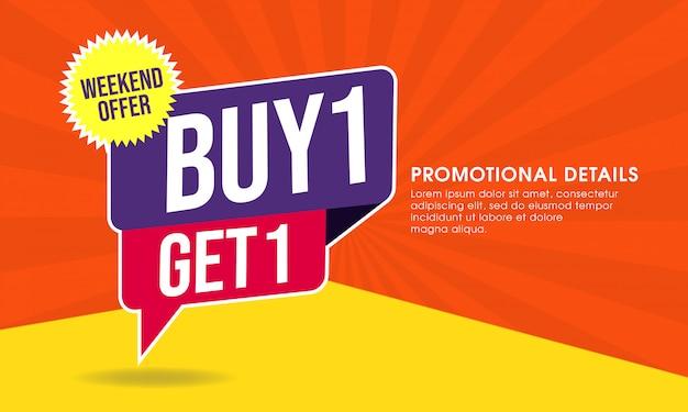 Modello di banner di vendita promozionale