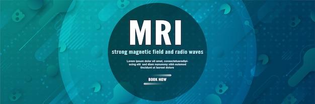 Modello di banner o intestazione per risonanza magnetica