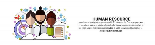 Modello di banner orizzontale di concetto di assunzione di risorse umane