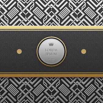 Modello di banner orizzontale su sfondo argento / platino metallico con motivo geometrico senza soluzione di continuità. stile di lusso elegante