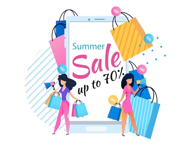 Modello di banner per le vendite estive fino al 70% per lo shopping