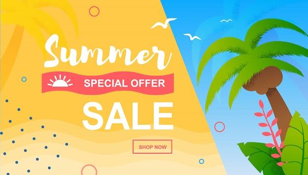Modello di banner piatto tropicale offerta speciale per saldi estivi. promozione