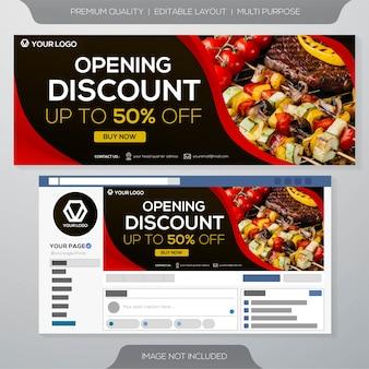 Modello di banner promozionale bistecca e resto