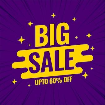 Modello di banner promozionale di grande vendita per lo shopping