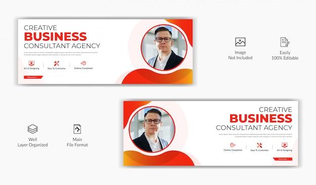 Modello di banner sito web promozionale aziendale social media post posta copertina facebook linea temporale banner