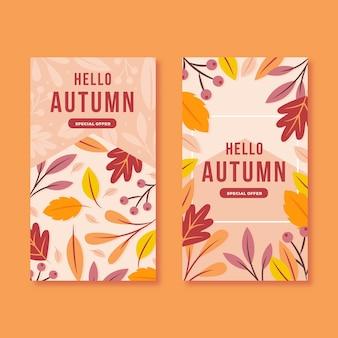 Modello di banner vendita autunno design piatto