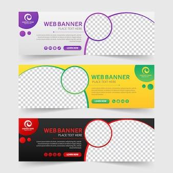 Modello di banner web colorato astratto