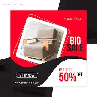 Modello di banner web offerta speciale grande vendita social media