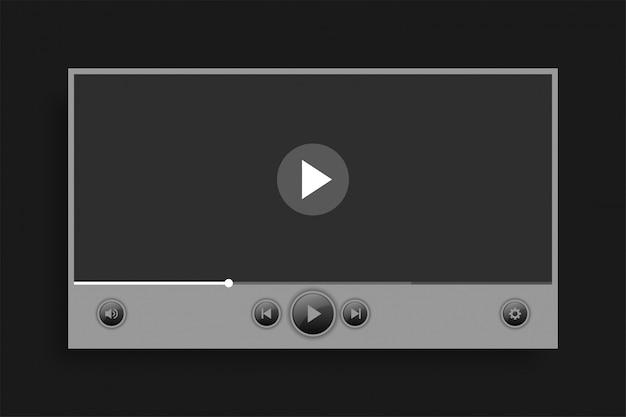 Modello di barra grigia del lettore multimediale video