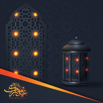Modello di biglietto d'auguri design islamico vettoriale per eid mubarak