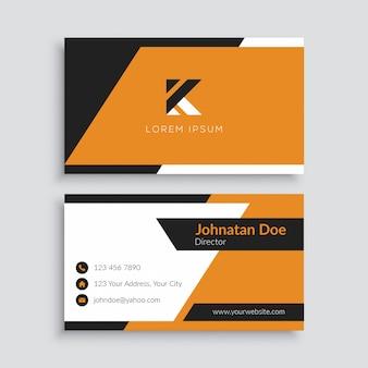 Modello di biglietto da visita aziendale moderno arancione