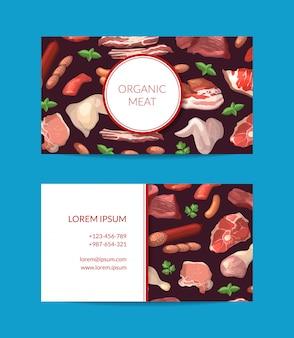 Modello di biglietto da visita di pezzi di carne di cartone animato per macelleria negozio o carne azienda illustrazione