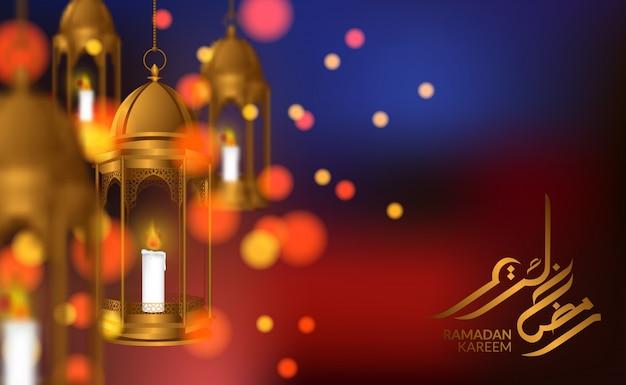 Modello di biglietto di auguri islamico. 3d che appende lanterna araba di lusso dei fanoo con la calligrafia del kareem del ramadan e fondo del bokeh e bella luce