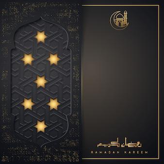Modello di biglietto di auguri ramadan kareem con motivo arabo