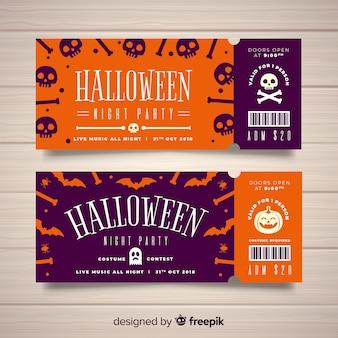 Modello di biglietto di halloween