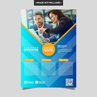 Modello di brochure astratta