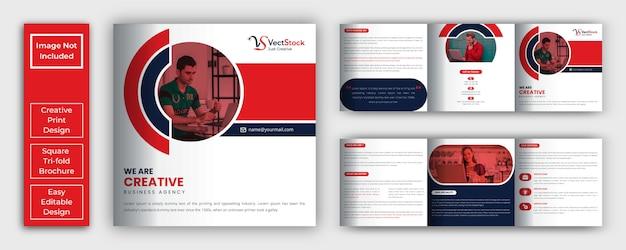Modello di brochure aziendale quadrata