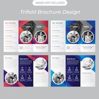 Modello di brochure ripiegabile