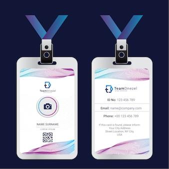 Modello di carta d'identità aziendale colorato