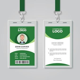 Modello di carta d'identità aziendale verde creativo