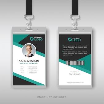 Modello di carta d'identità professionale
