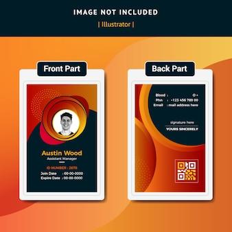 Modello di carta d'identità ufficiale dell'azienda