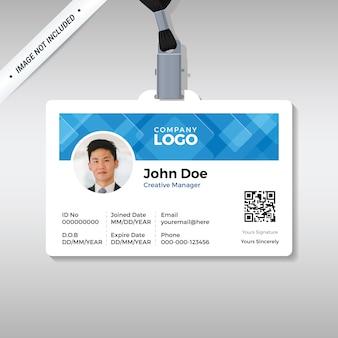Modello di carta d'identità ufficio con sfondo blu astratto