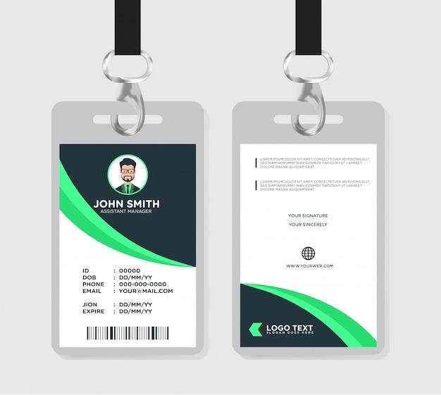 Modello di carta d'identità ufficio moderno