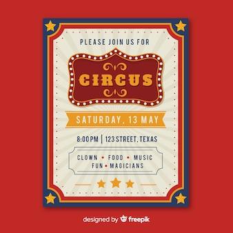 Modello di carta di invito festa circo d'epoca